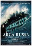arca-russa